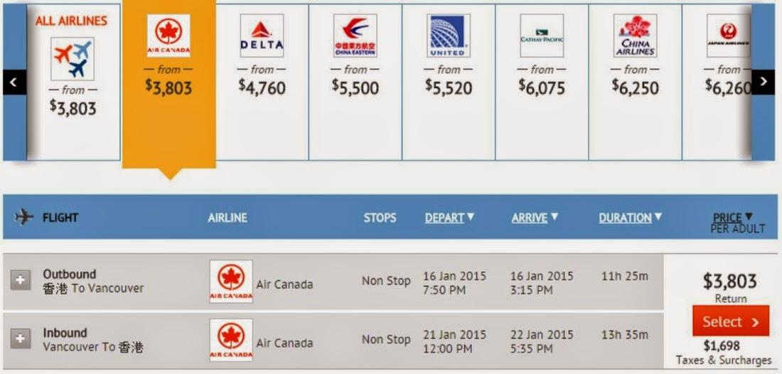 溫哥華 $3,803起(連稅$5,501)