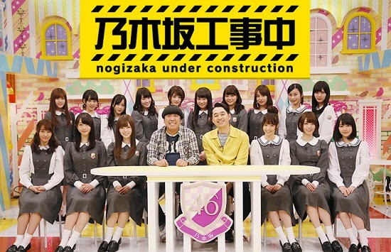 (TV-Variety)(720p) 乃木坂46 – 乃木坂工事中 Nogizaka Under Construction ep14 150726