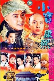Lộc Đỉnh Ký - Trương Vệ Kiện - Tiểu Bảo Và Khang Hy (2000)