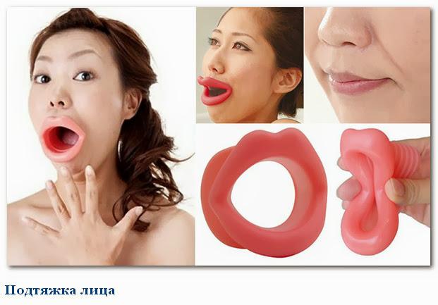 Как правильно сделать ртом