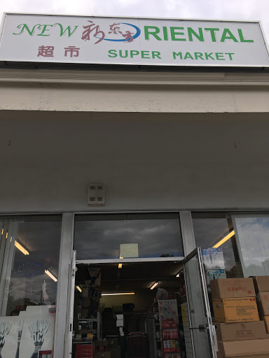 Chinese Supermarket «New Oriental Supermarket», reviews and photos, 476 King St, Littleton, MA 01460, USA