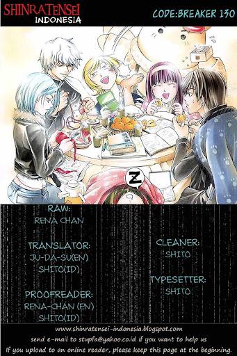 Manga code breaker 130 page 0