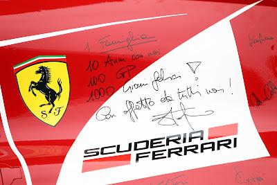 моторный кожух Ferrari для Фелипе Массы на Гран-при Бразилии 2011