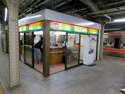 名古屋駅 きしめん屋