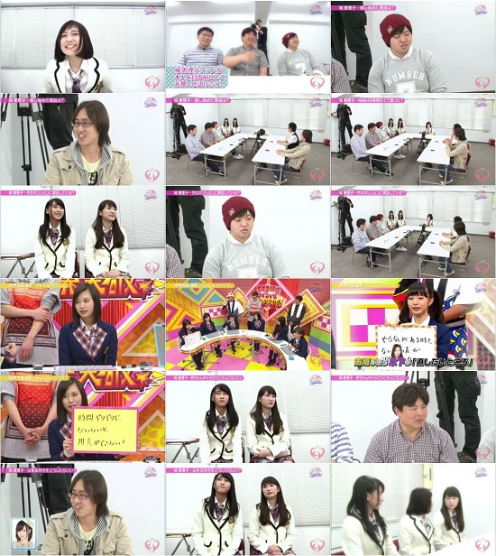 (TV-Variety)(720p) NMB48 – アイドルらしくない!! ep25