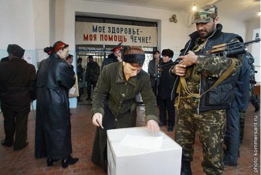 Как будет на чеченском сделала
