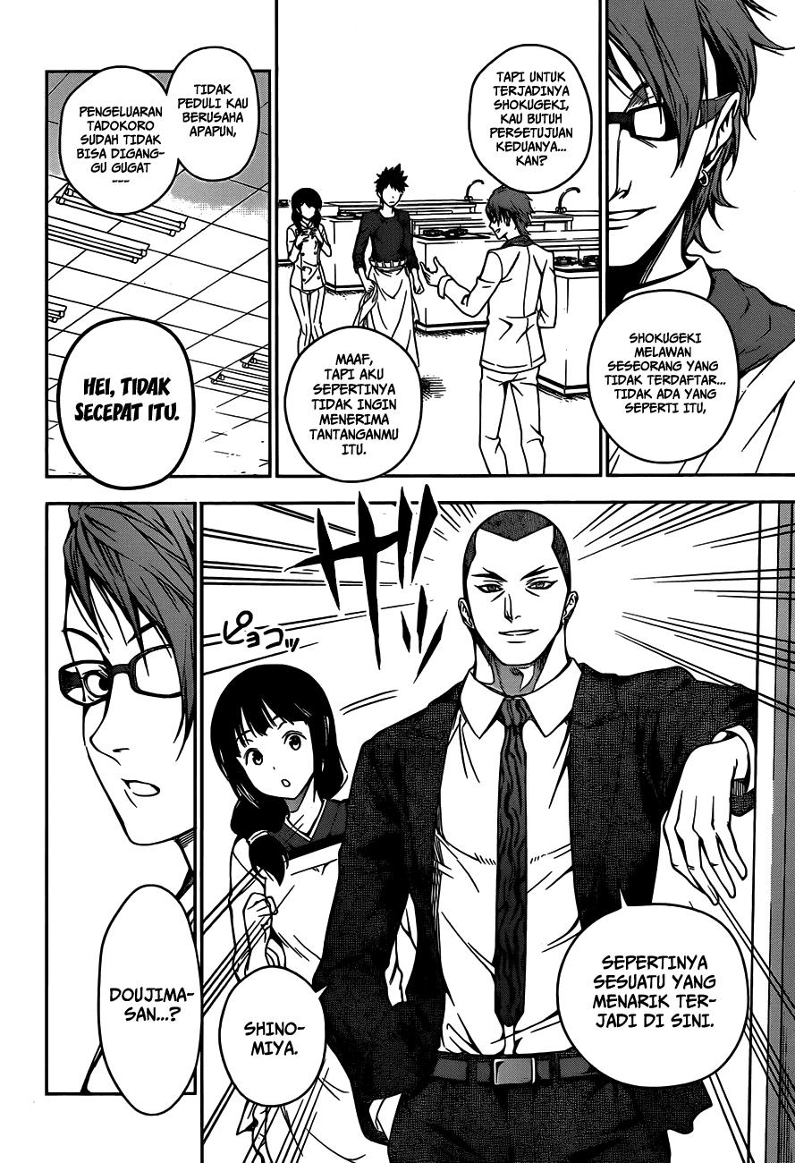 Shokugeki no Souma Chapter 23-2