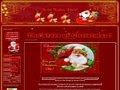 Christmas List anteprima