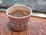 裡面有芋圓、紅豆、綠豆、地瓜(蕃薯),很清甜,但不是香港常見的那種糖甜,總之就是甜得很健康的感覺。