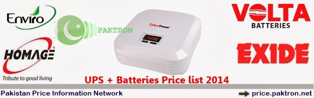 battery ups price list