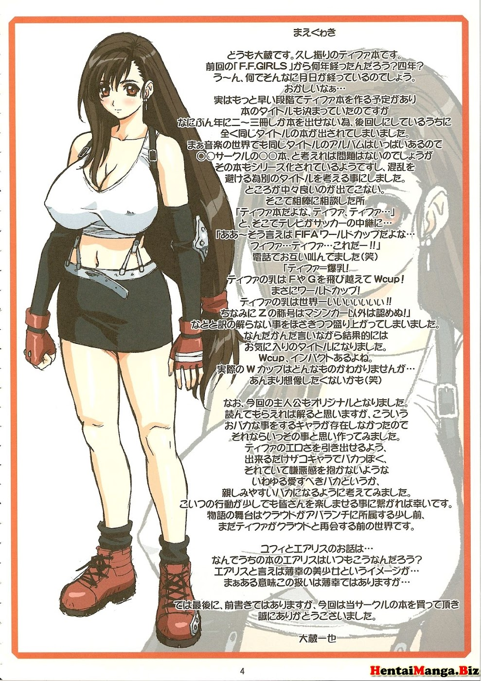 Manga lodoos xxx hentai thumbs