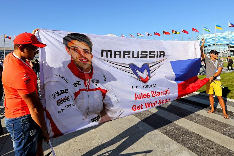 баннер в поддержку Жюля Бьянки от болельщиков Сочи на Гран-при России 2014