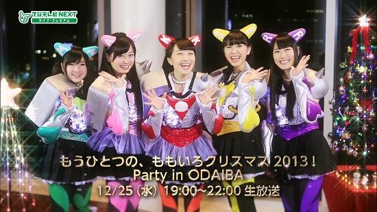 (TV-Variety)(720p) 欅坂46 – 欅って、書けない? Keyakitte,Kakenai? ep30 160424