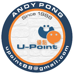 Andy Pong photos, images