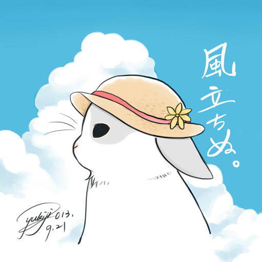 冠吟 劉. avatar