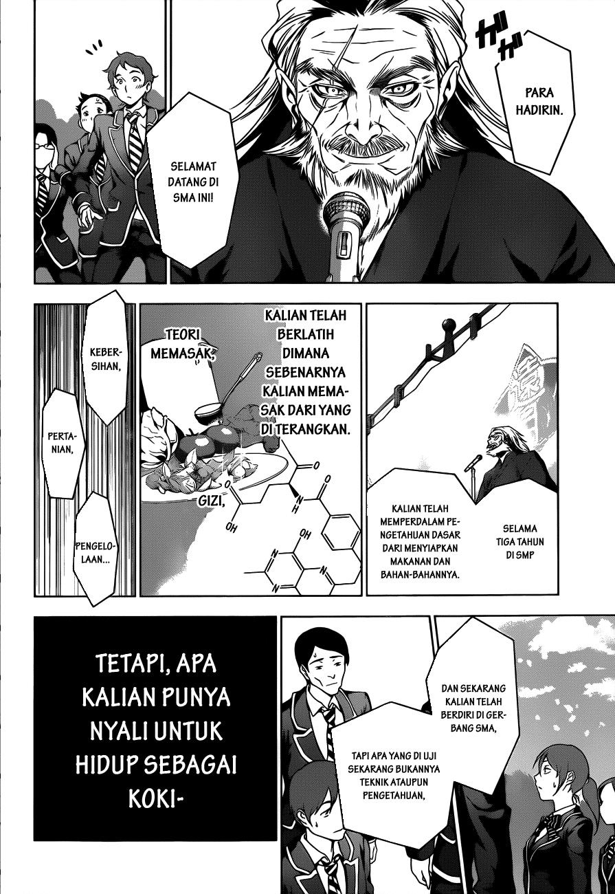 Shokugeki no Souma Chapter 4-4