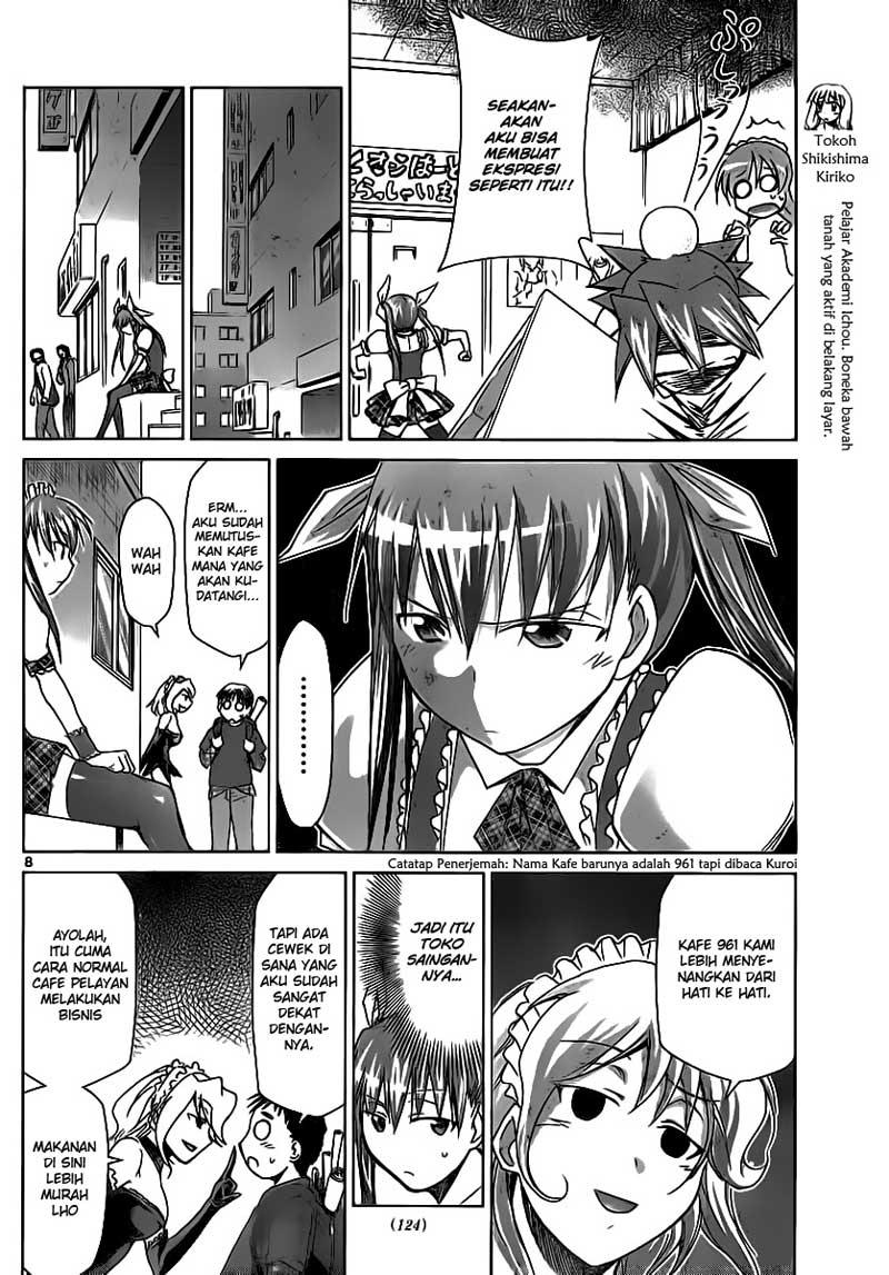 Komik denpa kyoushi 016 17 Indonesia denpa kyoushi 016 Terbaru 8|Baca Manga Komik Indonesia|