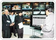 Control Room NCMC