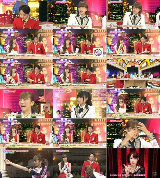 (TV-Variety)(720p) (AKB48G) AKB48 SHOW! ep100 160116