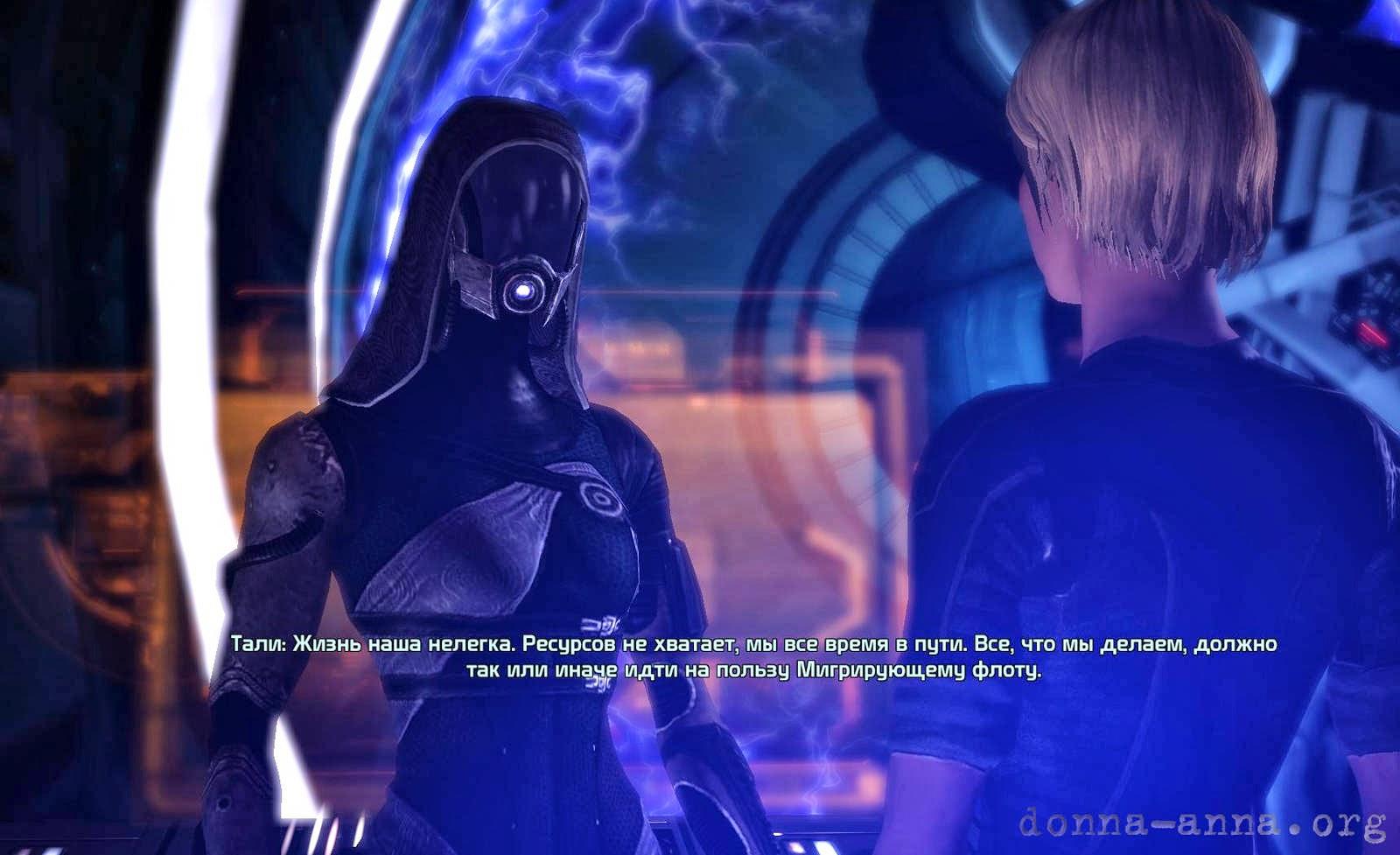 Тали Зора на скриншоте из Mass Effect