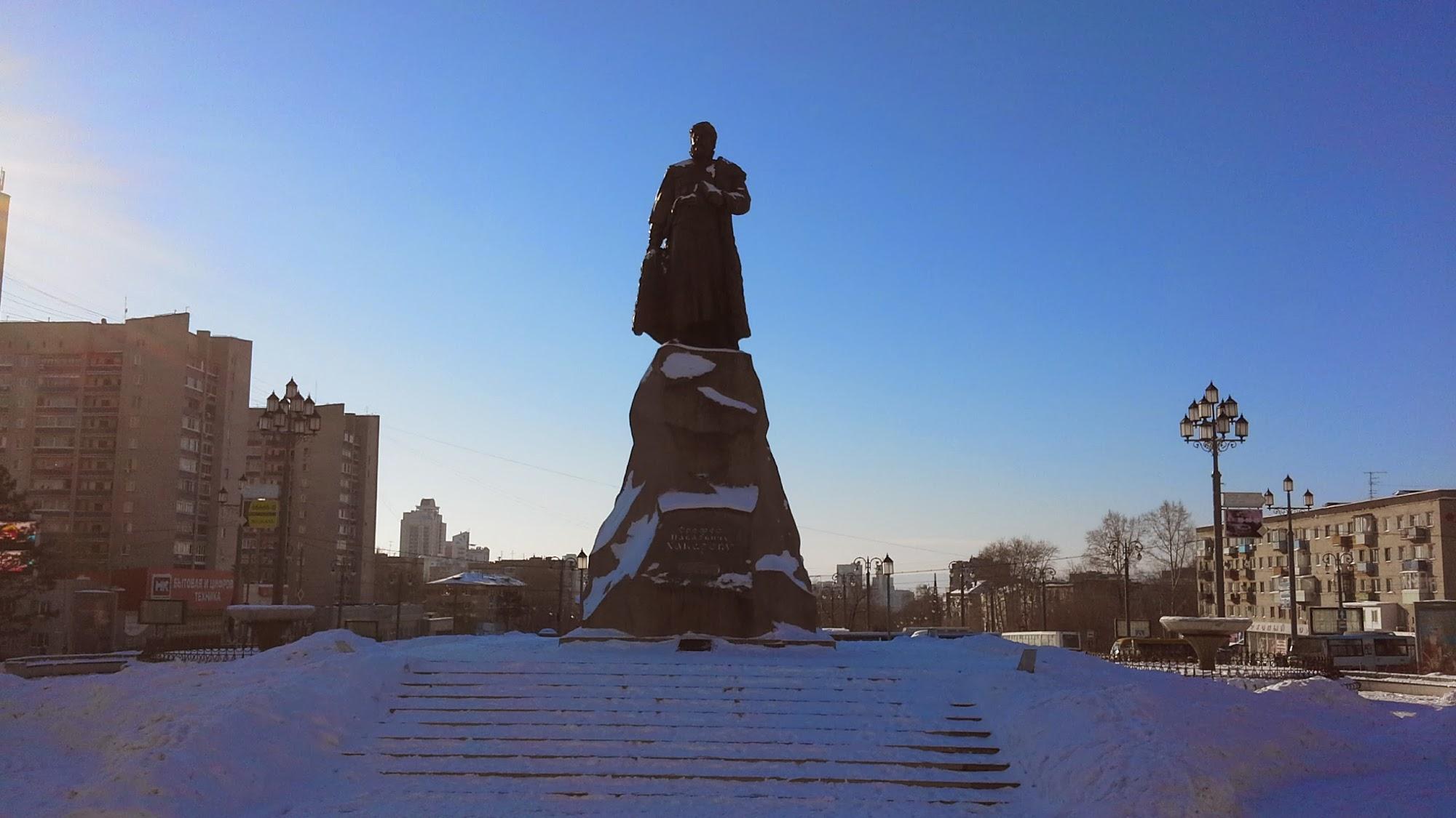 Памятник Хабарову