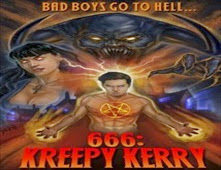 فيلم 666Kreepy Kerry