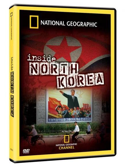 Za kulisami Korea Pó³nocna z ukrycia / North Korea Undercover (2006) PL.DVBRip.XviD / Lektor PL