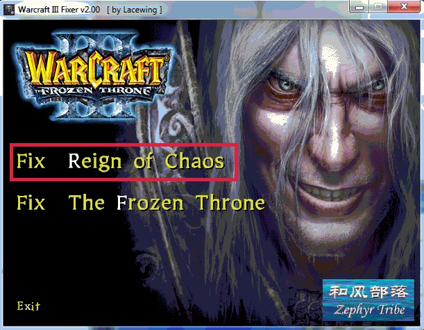 A the 23a 22a iii the patch update frozen 22a iii throne game patch-patch f
