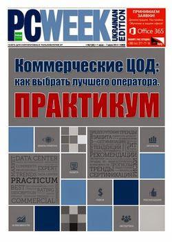 PC Week №2 (июнь-июль 2014) Украина
