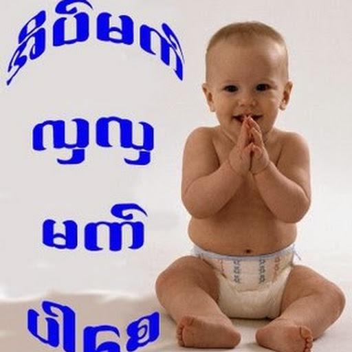 Dr chatgyi blog dr chatgyi