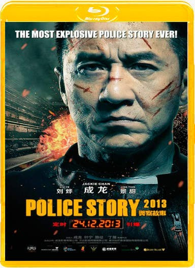 Filme Poster Police Story 2013 BRRip XviD & RMVB Legendado