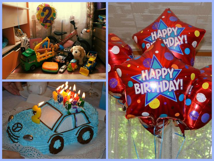 Поздравление своими словами с днем рождения сергей 68