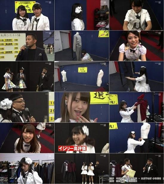 (TV-Variety)(720p) AKB48 ネ申テレビ シーズン18 ep02 150308