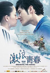 Tuổi Trẻ Lướt Sóng - Breaking The Waves poster