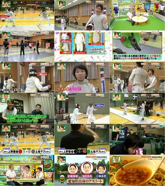(TV-Variety)(720p) 高橋みなみ – ミライ☆モンスター 140928