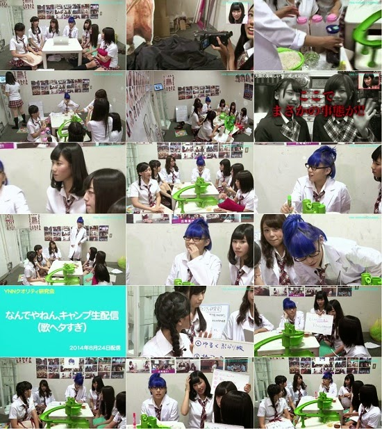 (TV-Variety)(720p) YNN [NMB48チャンネル] 140915 & 140916 & 140923 & 140928 & 140930 & 141007 & 141012 & 141013 & 141017