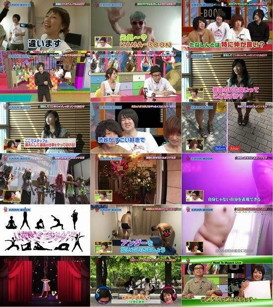 (TV-Variety)(720p) ミュージャック Mujack 140822