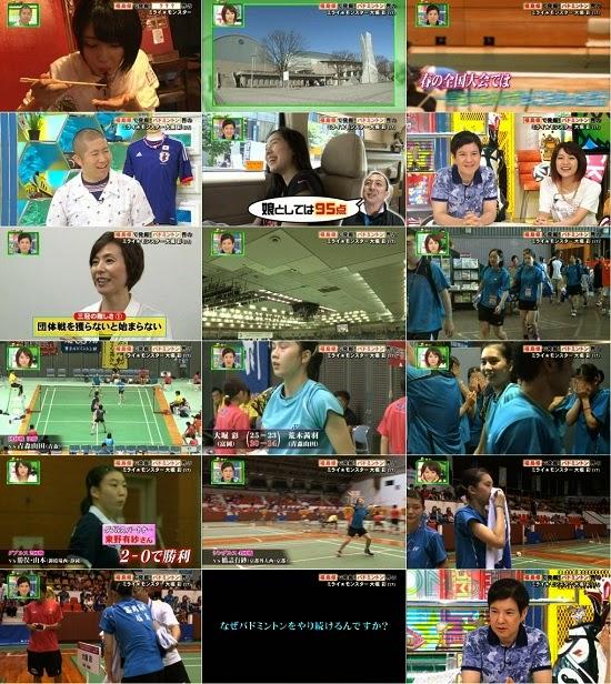 (TV-Variety)(720p) 高橋みなみ – ミライ☆モンスター 140831