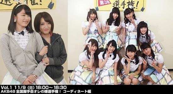 (TV-Variety)(720p) AKB48 ネ申テレビ シーズン17 ep01 141109