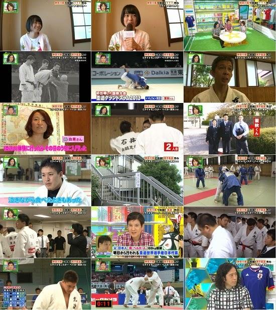 (TV-Variety)(720p) 高橋みなみ – ミライ☆モンスター 140824