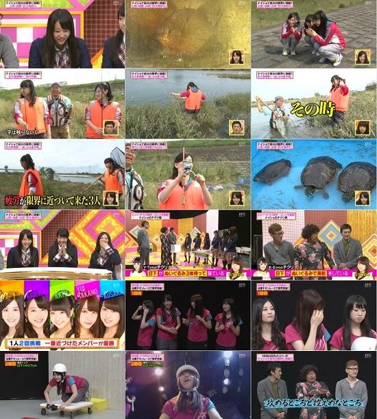 (TV-Variety)(720p) NMB48のナイショで限界突破! ep10 141117