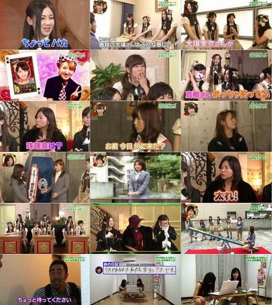 (TV-Variety)(720p) SKE48 エビカルチョ! ep02 141018