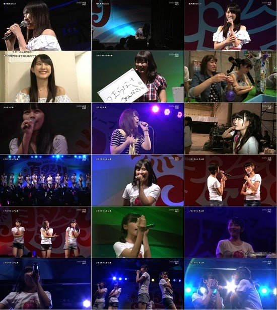 (TV-Variety)(720p) AKB48グループ 夏祭り Vol.5 141103