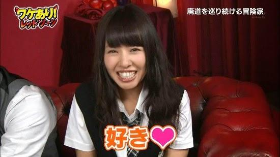 (TV-Variety)(720p) 山田菜々– ワケあり!レッドゾーン 140828