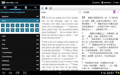 Nwt Bible Pro Apk Free Download