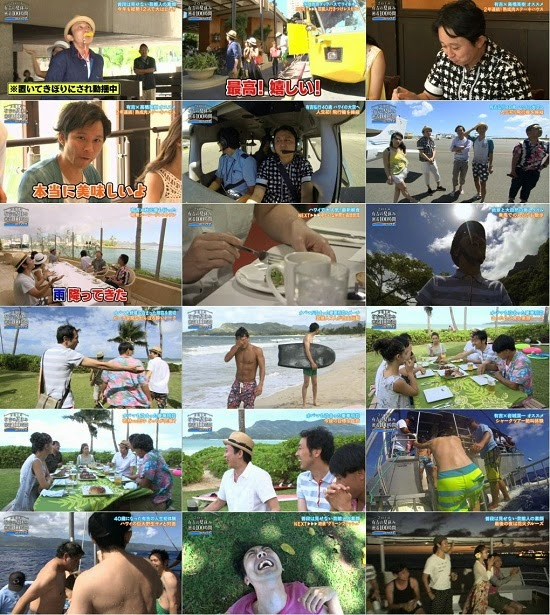 (TV-Variety)(720p) 指原莉乃 – 土曜プレミアム・有吉の夏休み2014密着100時間inハワイ 140906