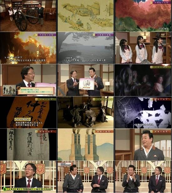 (TV-Variety)(480p) AKB48 – NHK高校講座 日本史 141024