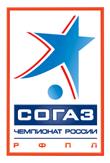 Чемпионат России 2012/2013 - Премьер Лига