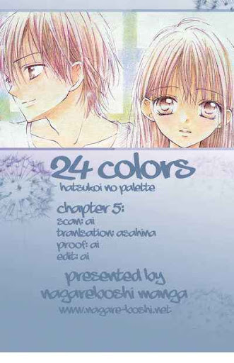 24COLORS Chap 005