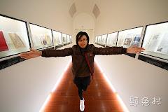 [生活-札記] 2011兔年新春行